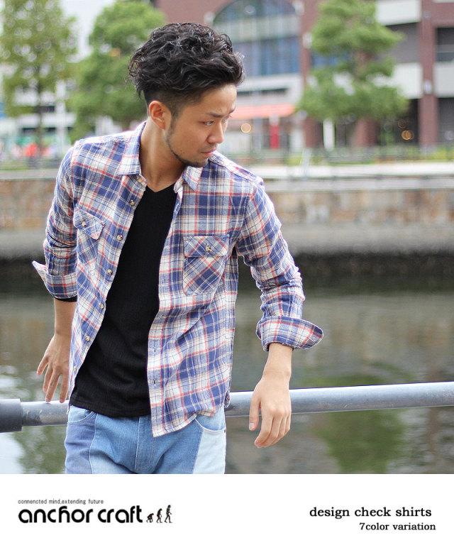 ネルチェックダブルポケットシャツ
