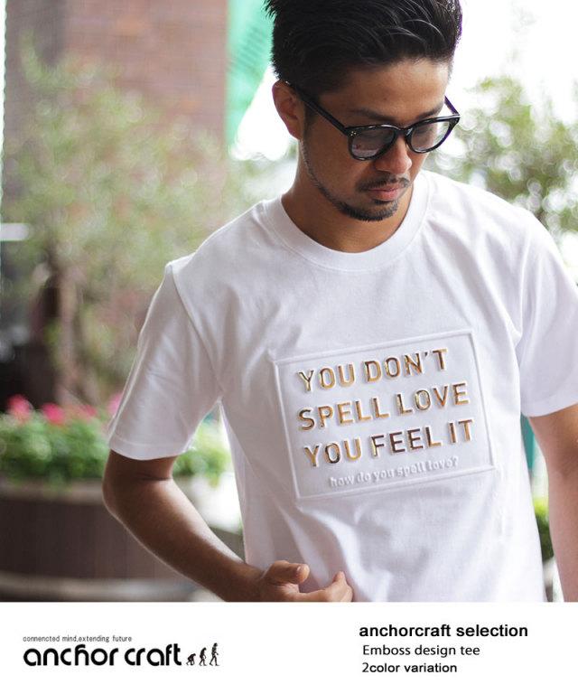 エンボス+プリントTシャツ