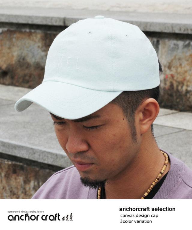 CAMEL CAP