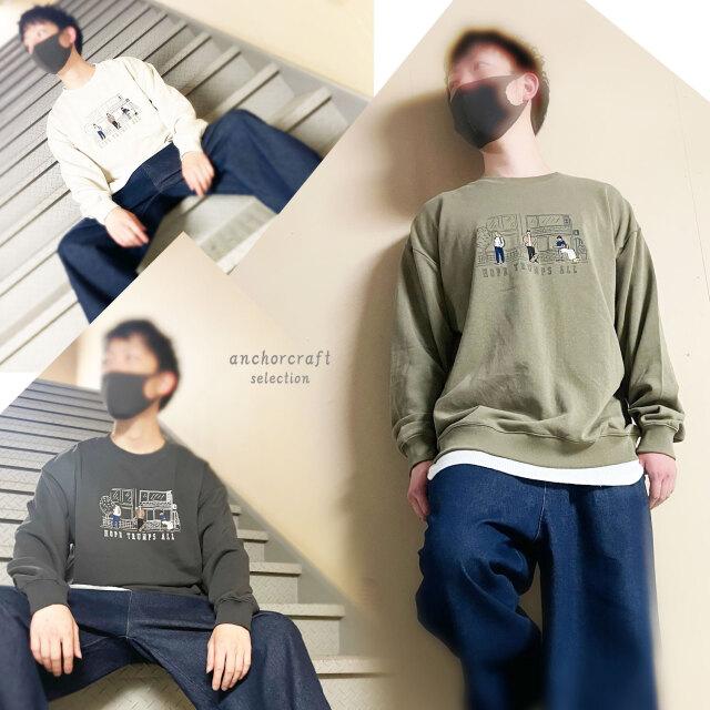【zoom】刺繍スウェット