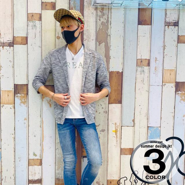 【zoom】スラブリップル7分袖2Bジャケット