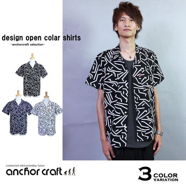 幾何学模様オープンシャツ