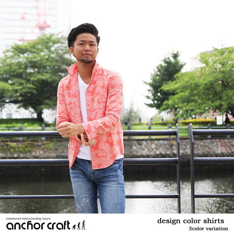 カモフライタリアンカラーシャツ