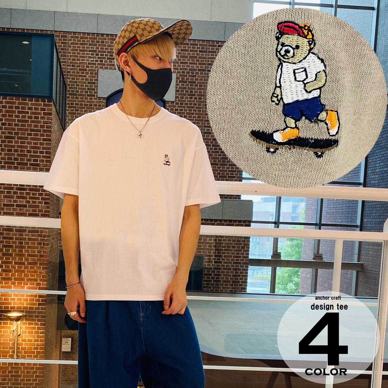 【zoom】1ポイントクマ刺繍S/S-Tee