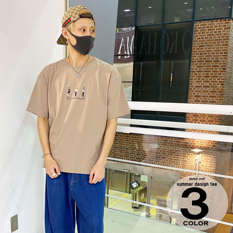 【zoom】3モチーフ刺繍+T-S/S-Tee
