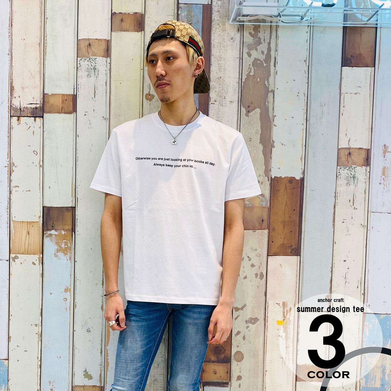 【zoom】半袖プリントTシャツ