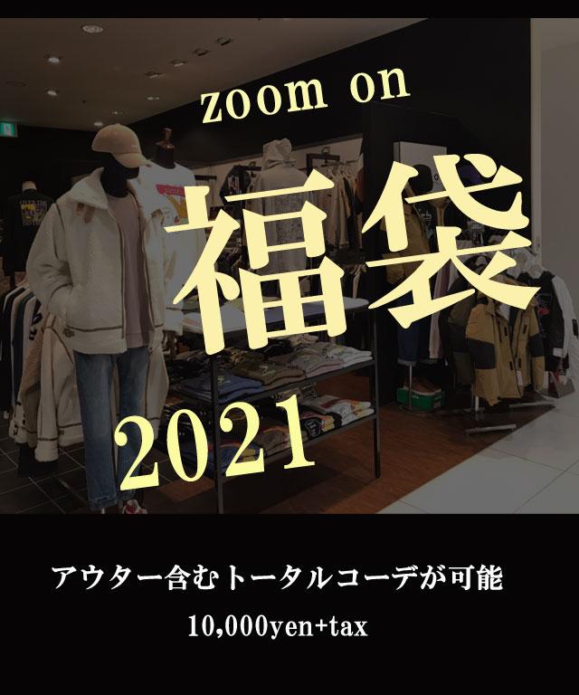 2021年 zoom on福袋(トータルコーデセット)