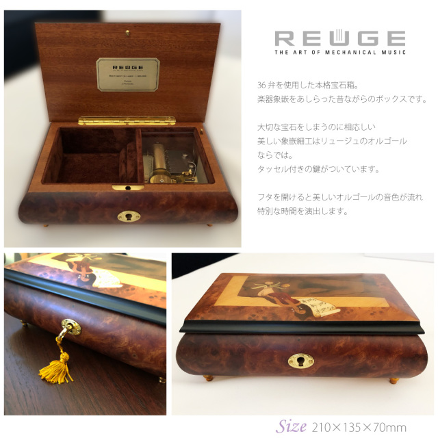 REUGE リュージュ  36弁 Allegro 象眼細工
