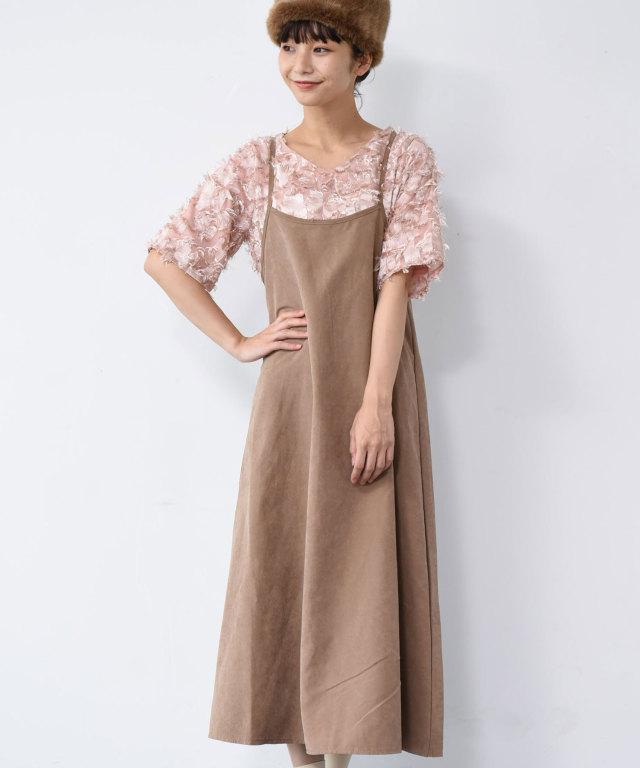 ピーチスキンジャンパースカート73-131059