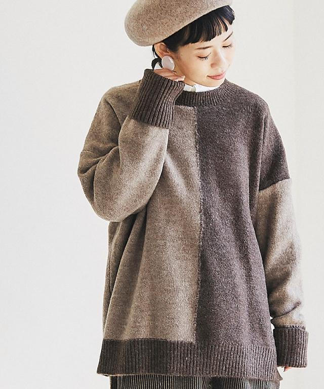 【@yuki_takahashi0706さんbuying item】ツートーンニット73-144241