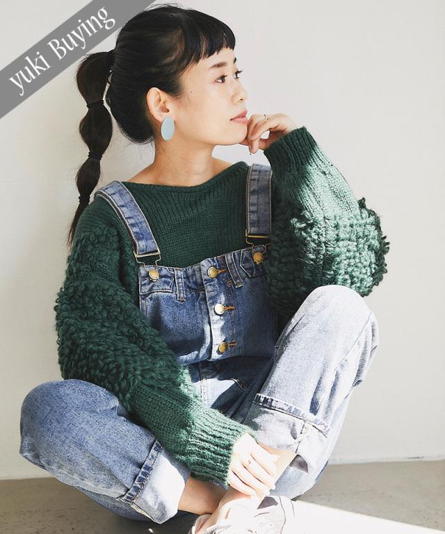 《11月30日 22:00再販決定》【@yuki_takahashi0706さんbuying item】ボリュームスリーブニットプルオーバー73-144276