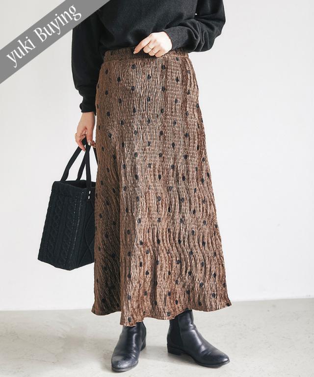 【@yuki_takahashi0706さんbuying item】ドット柄セミフレアスカート73-145772