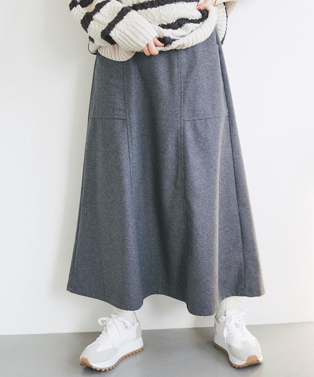 ネップツイードマーメイドスカート73-152261