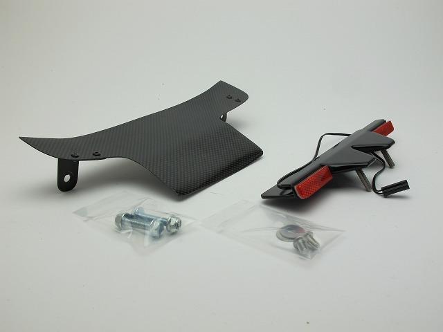 【合法】【ルックスアップ】TMAX530極薄フェンダーレスフルキット