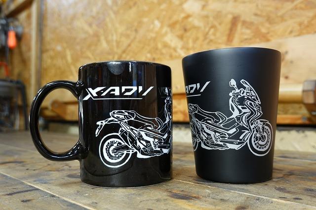 【X-ADV】手書きロゴ入りマグカップ