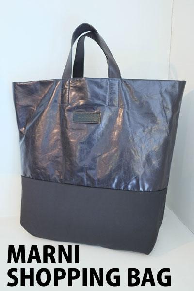 MARNI (マルニ) SHMQP05NU0 LV514 SHOPPING BAG リバーシブルショッピングトートバッグ【different通販】