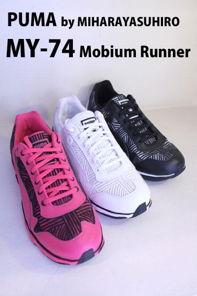 PUMA by MIHARAYASUHIRO プーマバイ ミハラヤスヒロ MY-74 Mobium Runner スニーカー 【different通販】