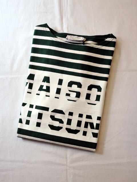 メゾンキツネ (MAISON KITSUNE)  MARIN SWEAT SHIRT マリンボーダー バスクシャツ 【different通販】