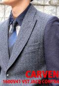 CARVEN カルヴェン  1600V41 VST JACQ CONTRA 切り替え ジャケット 【different通販】