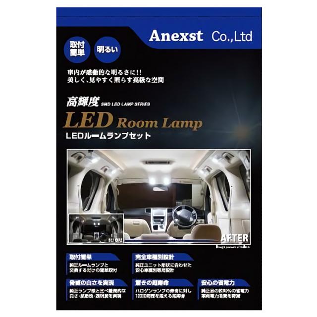 【LED】アルファード30系 明るさ調整機能付