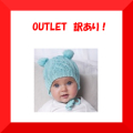 OUTLET Aqua Blue