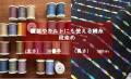 縫糸・キルトにも使える綿100%段染め糸 30番手 300M巻