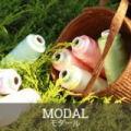 モダール 2000M巻 240デニール <見本帳から色が選べます>