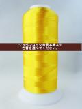 エンゼルキング ロック糸 【見本帳より色番選んでください】