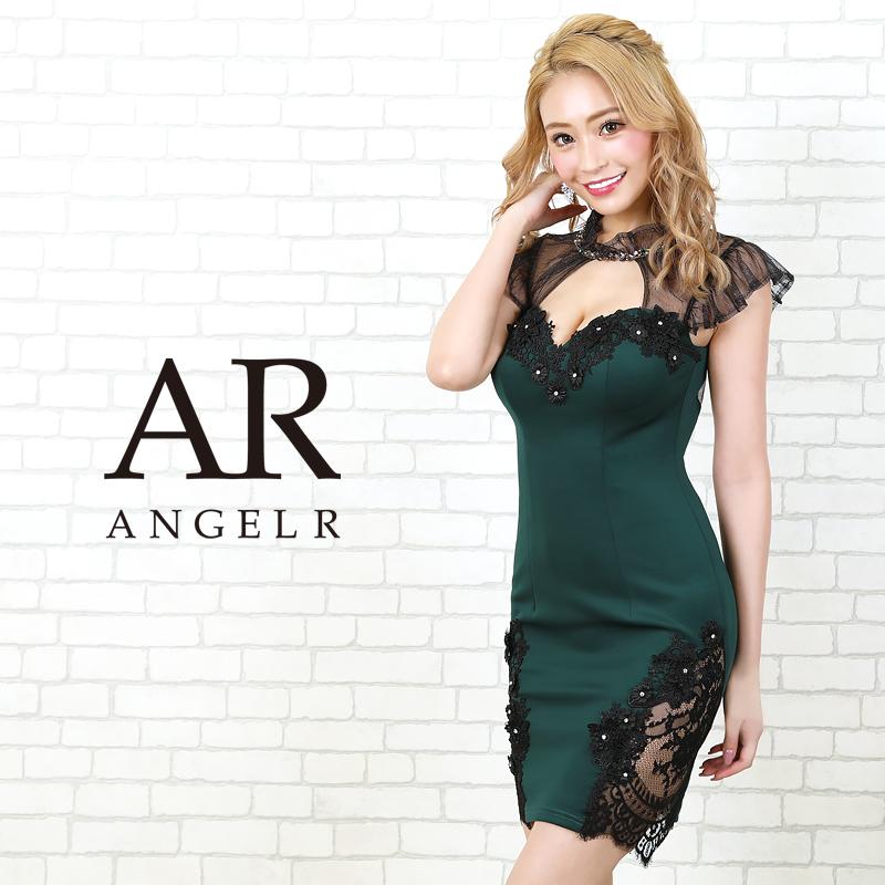 【予約】[ブラックメッシュスリーブタイトミニドレス]AngelR(エンジェルアール)|AR20204【3月上旬~中旬頃より発送】