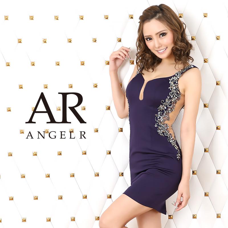 [サイドラグジュアリービジュータイトミニドレス]AngelR(エンジェルアール)|AR20210