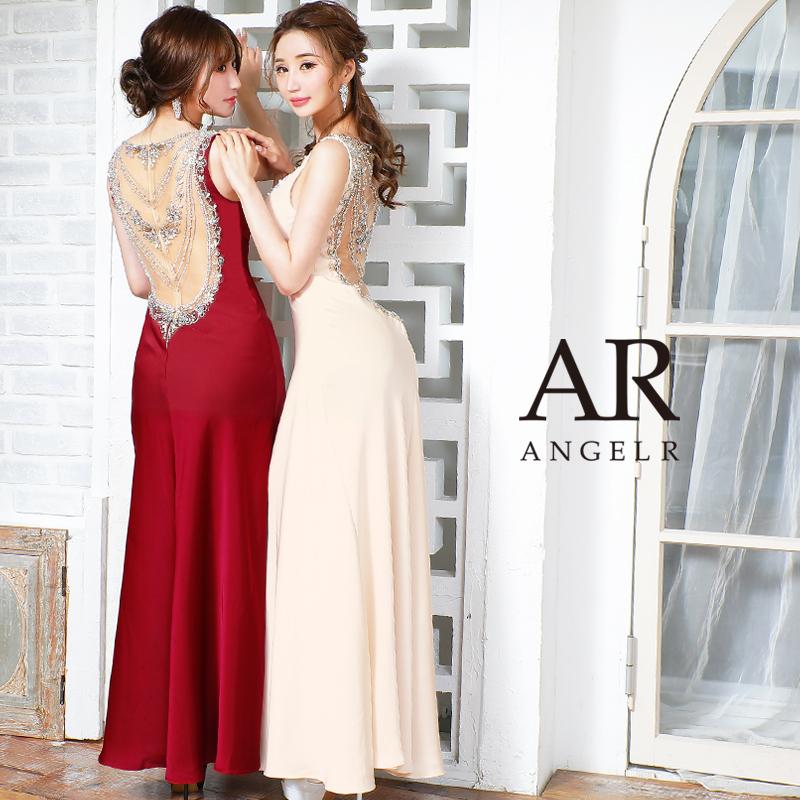 【予約/10月中旬から10月下旬より発送】[バックビジューフレアロングドレス]AngelR(エンジェルアール) AR21346