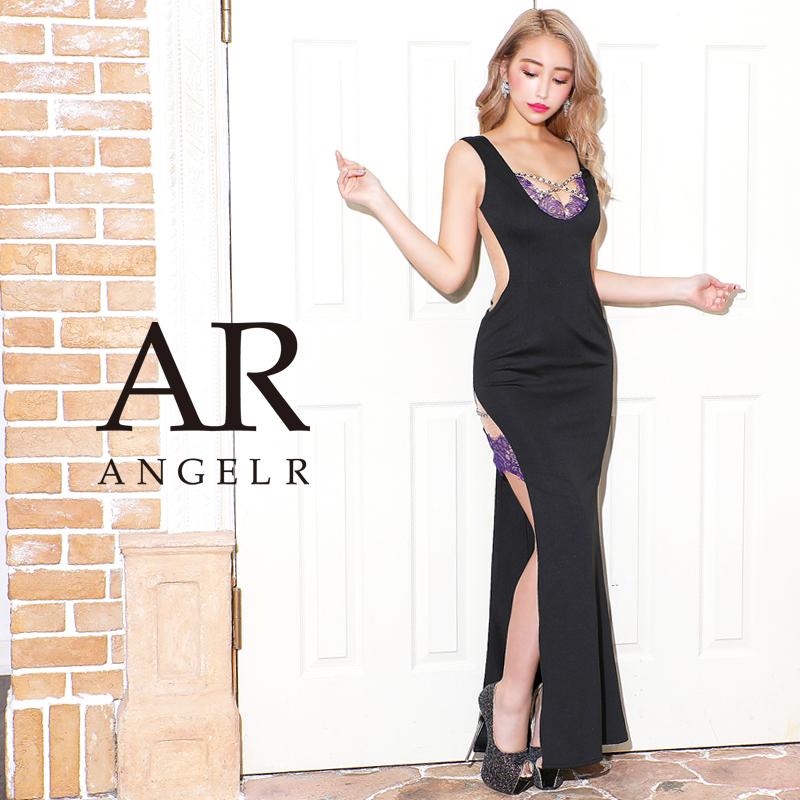 [バスト&サイドアシンメトリーレースロングドレス]AngelR(エンジェルアール) AR21809
