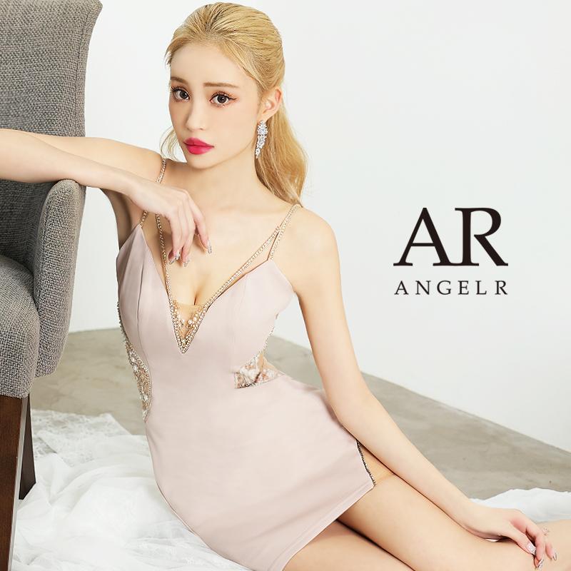 [Vフロントサイドビジュータイトミニドレス]AngelR(エンジェルアール)|AR21824