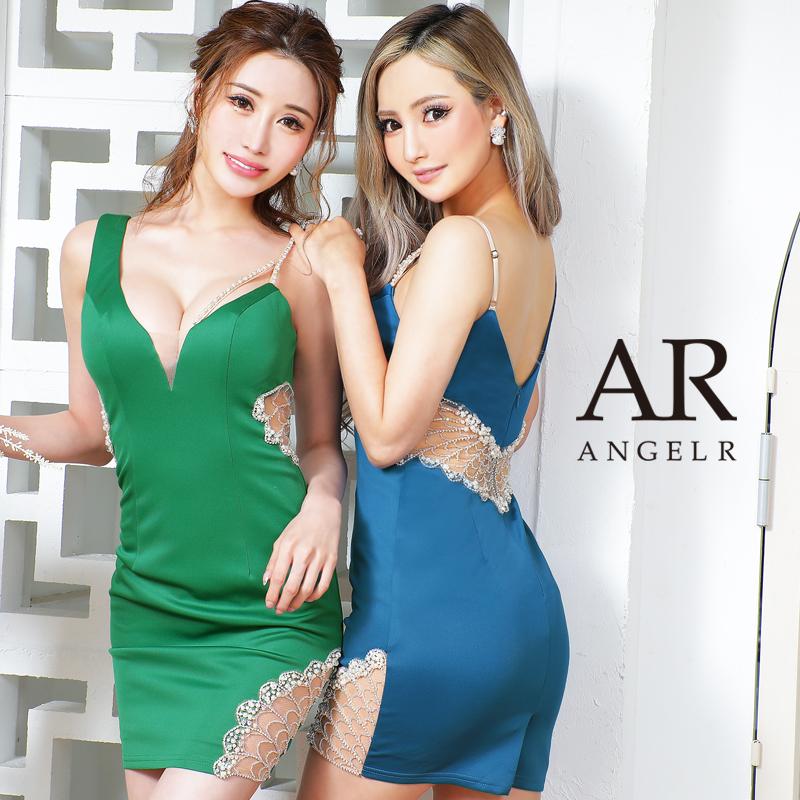 [フェザーデザインパール&ビジュータイトミニドレス]AngelR(エンジェルアール)|AR21833