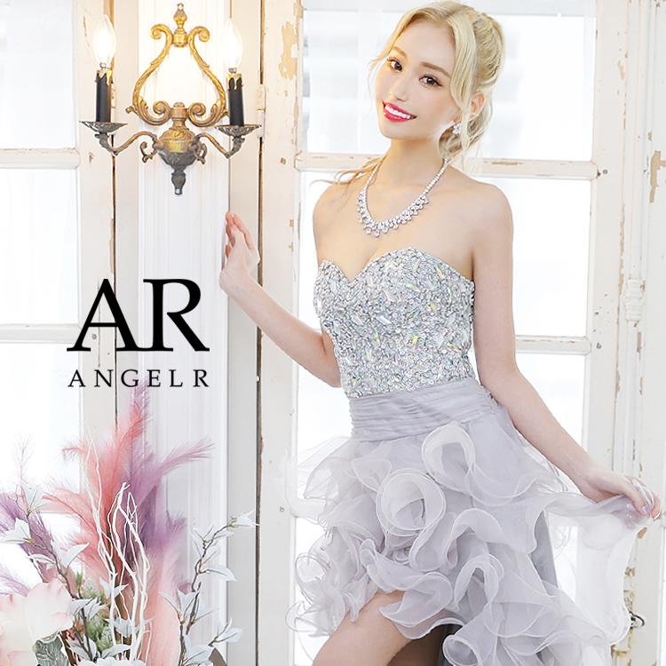 【予約】[ライトブルー・ラベンダー・ネイビー・ピンク・パープル・ショッキングピンク・ワインレッド・イエロー・グリーン・ホワイト×ショッキングピンク・ホワイト/Sサイズ]9月下旬から10月上旬より発送[前ミニウエディングドレス]AngelR(エンジェルアール) (AR2216)