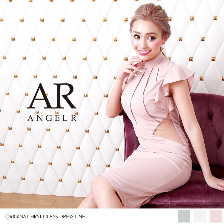 [フリルスリーブウエストシースルーミニワンピース]Angel R(エンジェルアール)AR8229