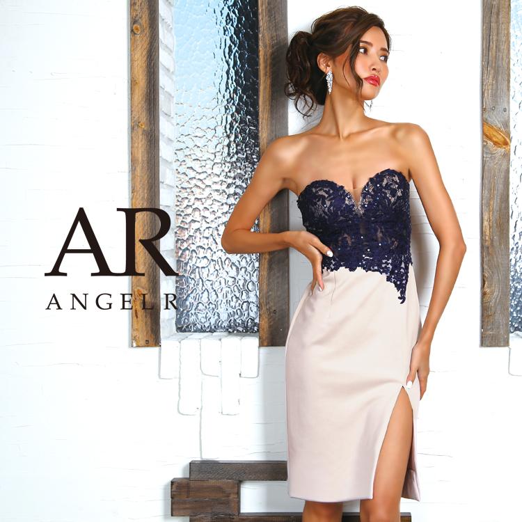 [配色ハートカットレースタイトニーレングスドレス]Angel R(エンジェルアール) AR8331