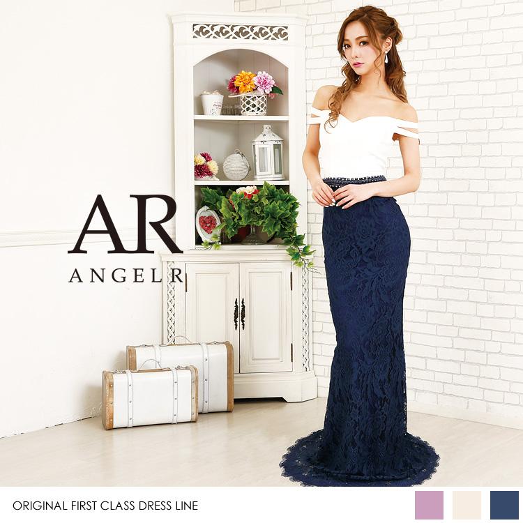 [オフショルダーレースバイカラーロングドレス]Angel R(エンジェルアール)|AR8705