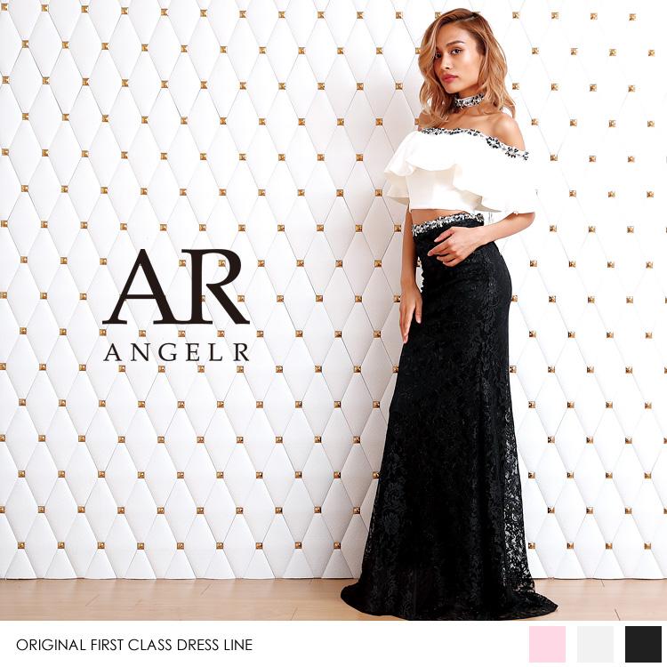 [フリルオフショルダー2ピースドレス]ロングドレス フレア オフショルダー 2ピース フリル 花柄レース チョーカー ビジュー ストーン 細い パーティー 女子会|高級キャバドレスAngelR(エンジェルアール)|AR8804