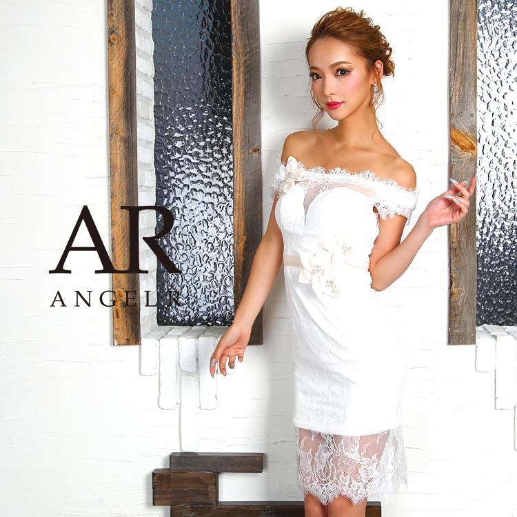 [レースオフショルダーフラワーモチーフタイトドレス]Angel R(エンジェルアール)|AR8807