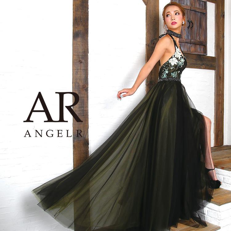 [チョーカー付きホルターフレアロングドレス]Angel R(エンジェルアール)|AR8810