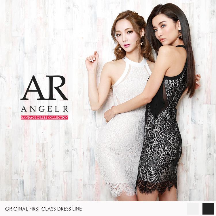 [レースアメスリバンデージドレス]Angel R(エンジェルアール)|AR8908