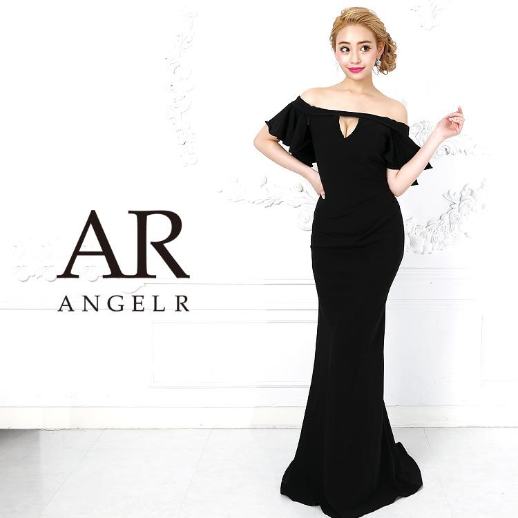 [デコルテカットフリルスリーブオフショルダータイトロングドレス]AngelR(エンジェルアール)|AR9215
