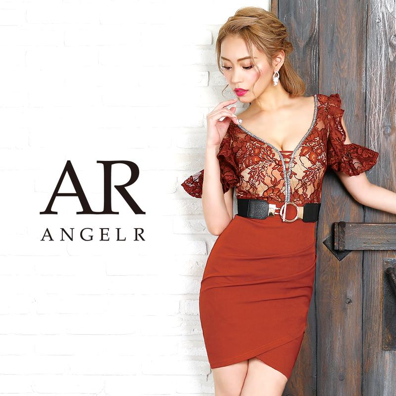 【予約】[フラワーレースデザインフリルタイトミニドレス]AngelR(エンジェルアール)|AR9239【11月中旬~下旬頃より発送】