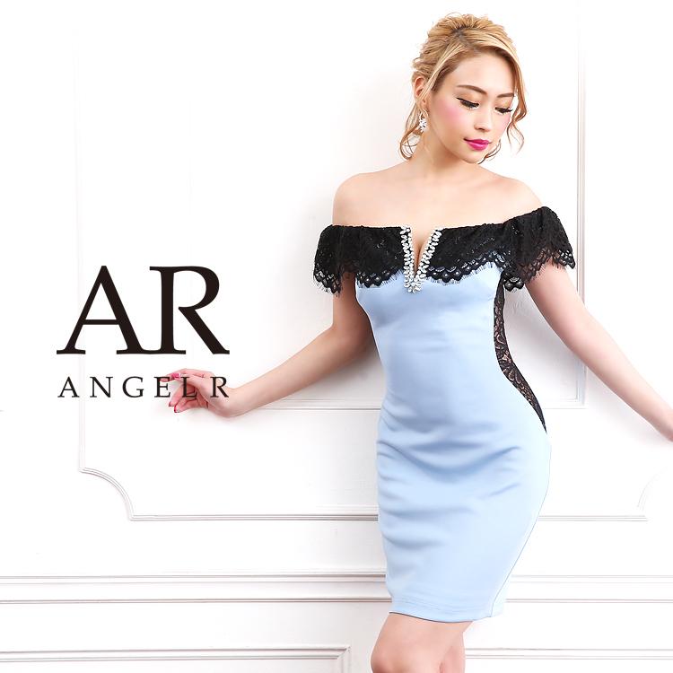 [配色オフショルダーサイドシアータイトミニドレス]AngelR(エンジェルアール)|AR9312