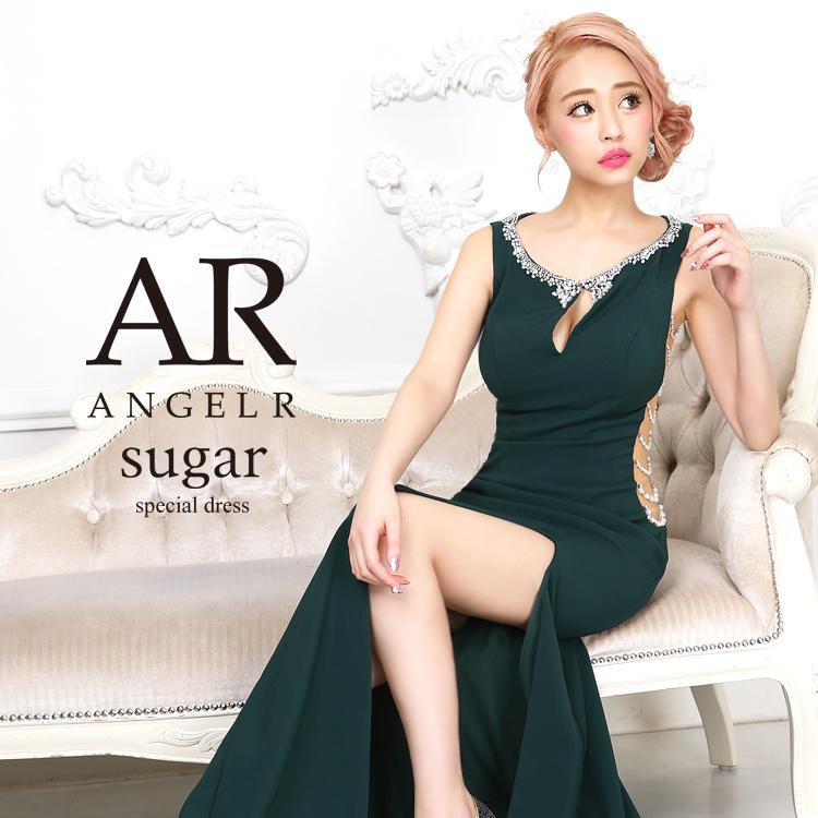 sugar(シュガー)コラボドレス[デコルテスリットサイドシアーパール&ビジュータイトロングドレス]AngelR(エンジェルアール)|AR9325