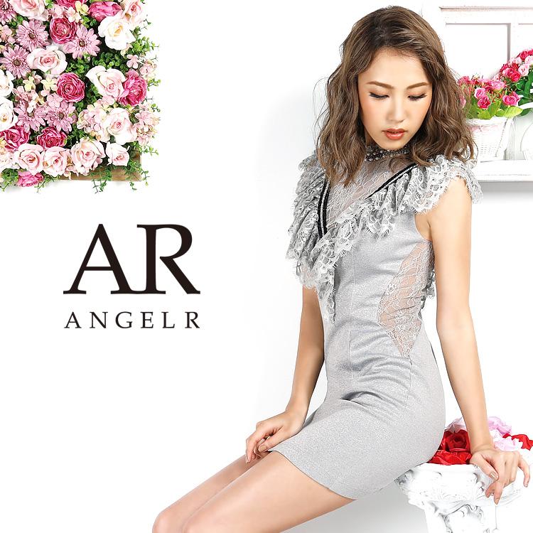 【予約】[デコルテシアーレースフリルタイトミニドレス]AngelR(エンジェルアール)|AR9330【7月中旬~7月下旬頃より発送】
