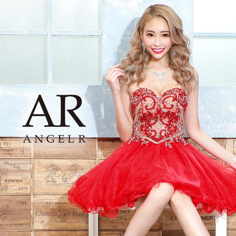 【予約(ホワイト)(グリーン)(ワイン)(イエロー)(グレー)(ショッキングピンク)4月中旬から下旬より発送】[ハートカットビジューフレアミニドレス]Angel R(エンジェルアール)|AR9803
