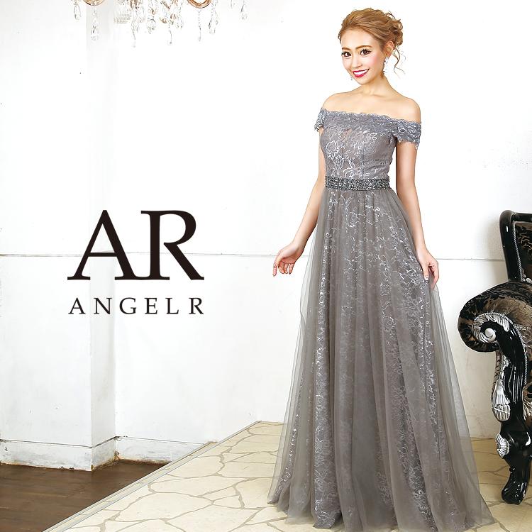 [レースオフショルダーフレアロングドレス]Angel R(エンジェルアール)|AR9806