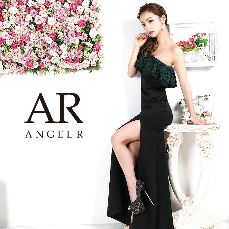 【予約】[レースフリルワンショルダータイトロングドレス]AngelR(エンジェルアール)|AR9816【7月中旬~7月下旬頃より発送】